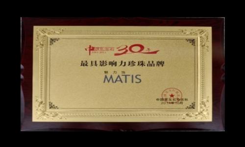 """中国宝玉石30周年 """"最具影响力珍珠品牌"""""""